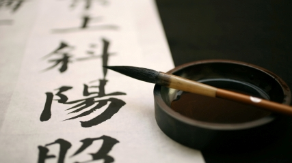 5 Essential Blogging Tips from the Father of Chinese Philosophy